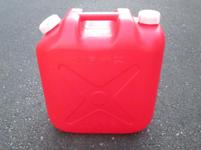 残ったホワイトガソリンを保管したい!場所は物置で大丈夫?