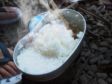 キャンプの楽しみ!おいしいご飯の炊き方をマスターしよう!