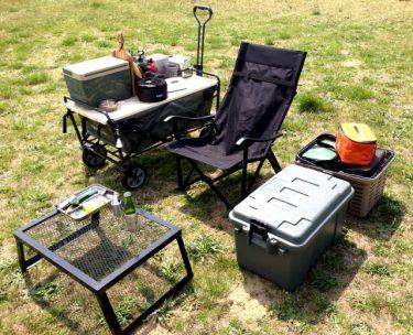 ソロキャンプやソロバーベキューに持っていきたい軽量な道具