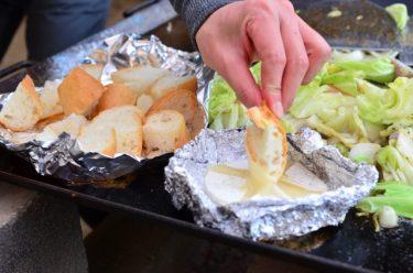 チーズフォンデュをバーベキューのサイド料理で楽しもう