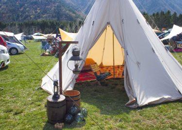 ロゴスのティピーテントからキャンプとブログを始めよう!