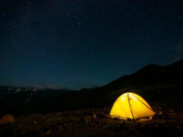 登山のテント泊にはLEDランタンをおすすめします!