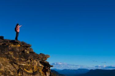 気になる自分の登山レベル!基準となる要素をご紹介!