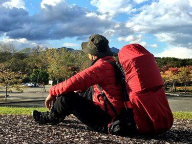 登山初心者に読んでほしい!準備するべき服装と持ち物