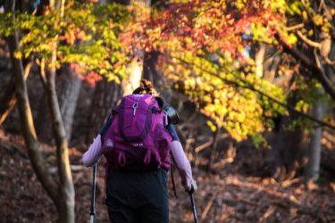 登山の服装!秋の登山でチェックしておきたいポイントとは