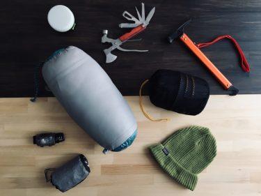 登山に持って行く装備品はこれ!ブログでの評価も気になる!