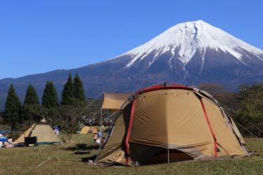 ヒルバーグ製のテント・アトラスの魅力とは?ブログで調査!